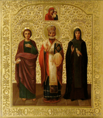 "The Icon ""App. Philip, St. Nicholas, Ip. Igor"""