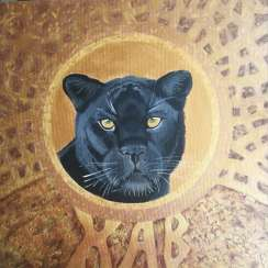 Black panther. Portrait of The totem animal / Black Panther. Totem animal portrait