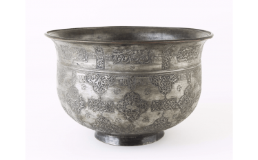 Large bowl leather plated ornate...