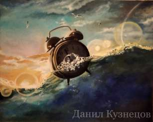 "Oil painting ""Dissolve in time"""