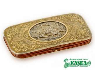 Case silver multifunction Hunting