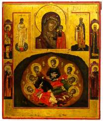 MOTHER OF GOD OF KASAN AND ST. SEVEN SLEEPERS