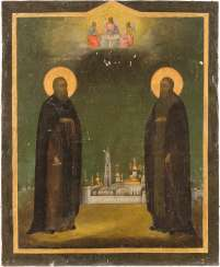 ICON WITH THE TWO MONASTIC FOUNDERS, AND OF THE HOLY TRINITY IN THE OLD TESTAMENT