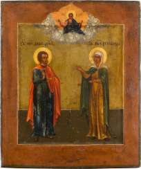 ICON OF THE HOLY MARTYRS HE AND STEFANIDA