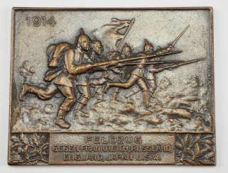 Plaque on the campaign against France, Russia, England ... 1914.