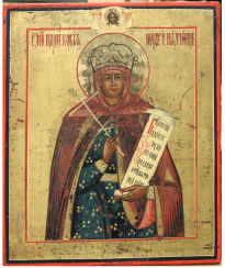 The Icon Of St. MCH. Paraskeva Pyatnitsa