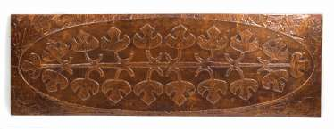 Wall relief copper GDR 1970s