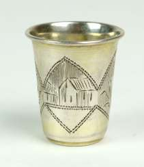 Russian silver cup 1880/1908