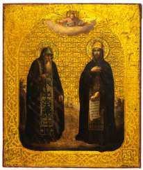HL. BARLAAM AND ST. ZAREVITSCH JOSAPHAT