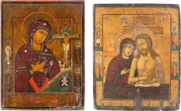 TWO ICONS WITH MERCY PICTURES OF THE MOTHER OF GOD: MOTHER OF GOD ACHTYRSKAJA AND 'DON'T CRY FOR ME, MOTHER'