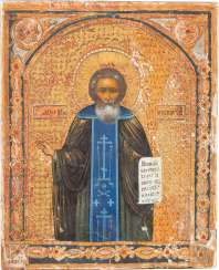 A SMALL ICON WITH SAINTS ALEXANDER SWIRSKI