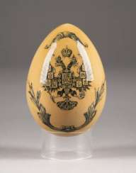 DATED EASTER EGG WITH DOUBLE EAGLE Russia