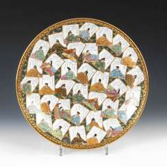 Very elaborately painted plate with Pers