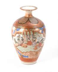 Very finely painted Satsuma Vase.