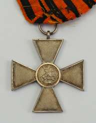 Russia: White Army - Order Of St. George's Cross 4. Class.