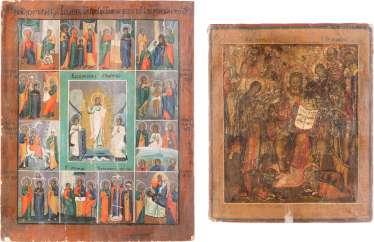 TWO ICONS: THE EXTENDED DEESIS AND FESTIVE ICON