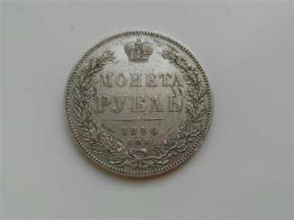 The ruble 1846