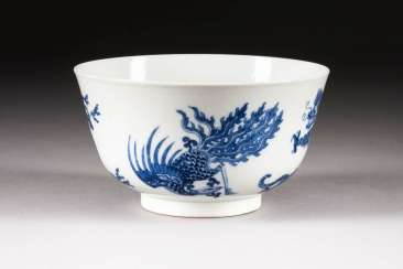 DISH WITH PHOENIX AND DRAGON PATTERN