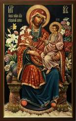 The Image Of The Blessed Virgin Mary The Unfading Blossom