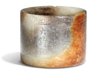 AN IMPERIAL INSCRIBED MOTTLED JADE ARCHER'S RING
