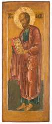 A BIG ICON WITH THE APOSTLE PAUL