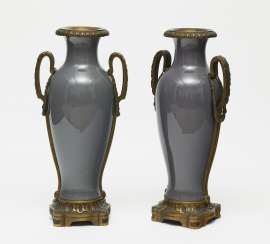 A Pair Of Ornamental Vases