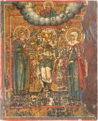 A SMALL ICON WITH THREE SAINTS, INCLUDING ST. CHRISTOPHER KYNOKEPHALOS