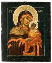 The mother of God from the Konevskij monastery