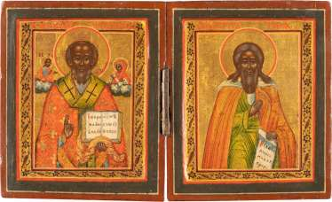 SMALL DIPTYCH WITH SAINT NICHOLAS OF MYRA AND THE PROPHET ELIAS Russia