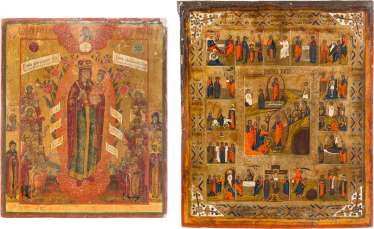 TWO ICONS: THE MOTHER OF GOD 'JOY OF ALL WHO SORROW', AND FESTIVE ICON