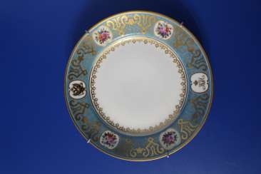 Dish with the monogram of the Imperial family, the Imperial porcelain factory, 1825-1855 (Nicholas I)