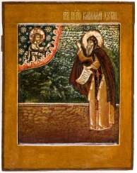 Large and rare icon of the Saint. Varlaam of Khutyn