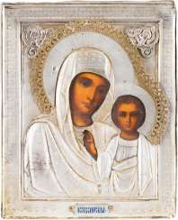 SMALL ICON OF MOTHER OF GOD OF KAZAN (KAZANSKAYA) WITH SILVER OKLAD AND ENAMEL PLAQUE