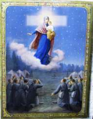 The miraculous appearance of the virgin Mary Russian troops