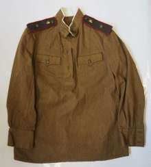 Soviet Union: Gymnastjorka of a major in the medical / veterinary medical service. Brown cloth