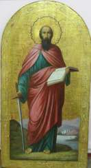 The Holy Apostle Paul