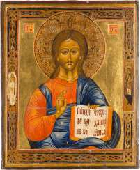 ICON WITH CHRIST PANTOKRATOR Russia