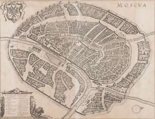 UNKNOWN ENGRAVER Active in the 18th / 19th century. City map of Moscow (after Gerard Hessel from 1613). Steel engraving on paper. Visual dimension 28