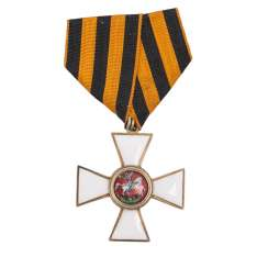 St. George cross 4-th degree