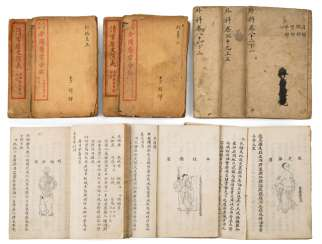 Collection of thread-sewn medicine books and two volumes of the Lishi yanyi