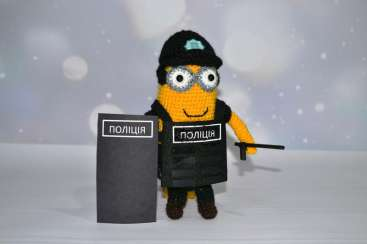 Minion police officer