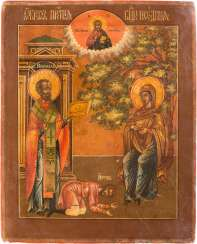 ICON OF THE MOTHER OF GOD 'THE DOCTRINE' (BESSADNAJA)