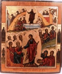 The descent of our Lord Jesus Christ