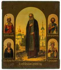 HL. SERAPHIM OF SAROV AND SAINTS