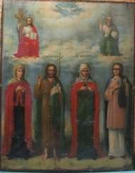 The new Testament Trinity and saints Elizabeth, Tatiana, Anna and John the Baptist