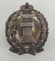 Russia: Law Faculty Graduate Badge.
