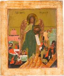 ICON WITH JOHN THE BAPTIST, HIS BIRTH AND HIS BEHEADING