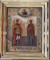 Archangel Michael and St. Maria
