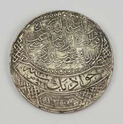 Turkey: Imtiyaz Medal, in silver by Jawad Beg.