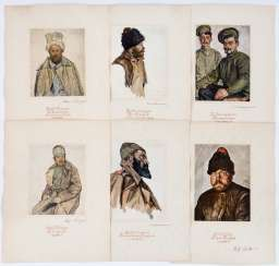 Portraits of famous painters of the following people: Ukrainians, great Russians, Armenians, local Kyrgyz, Caucasian mountain Jew, Don Cossack, 6 large prints, probably early 20's. Century